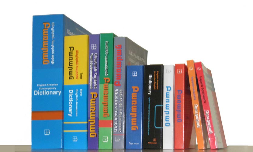 print dictionaries